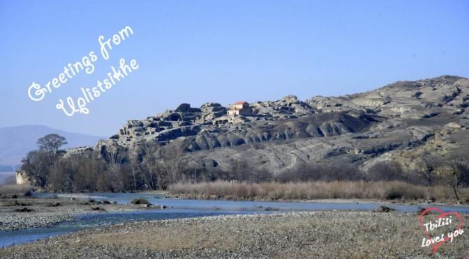 Uplistsikhe e Gori