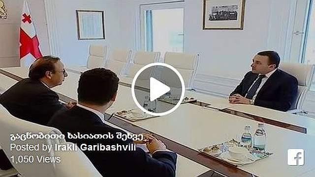 antonio,enrico,bartoli,tbilisi,ambasciatore,italia