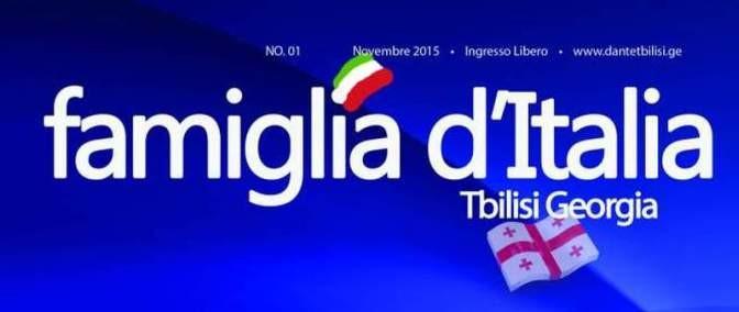 Imparare l'Italiano a Tbilisi con la Dante Alighieri