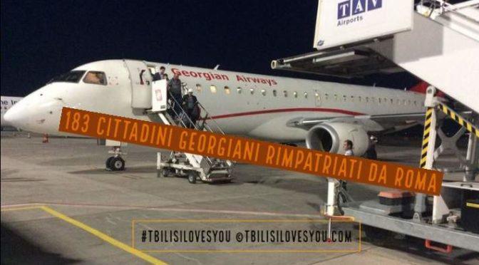 183 cittadini georgiani rimpatriati da Roma